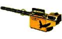 Аэрозольный термический распылитель Golden Eagle™