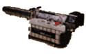 Аэрозольный ULV распылитель Mistermax™